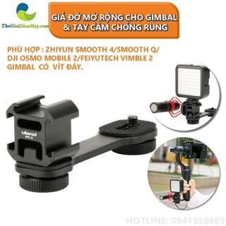 Giá Đỡ Mở Rộng Cho Gimbal và Tay Cầm Chống Rung - Thế Giới Điện Máy - OM-THANH-GAN-DEN-LEN-GIMBAL thumbnail