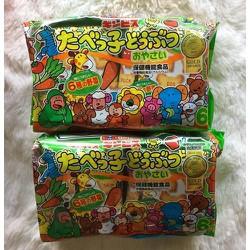 Bánh thú Ginbis 162g - Xanh Nội địa Nhật Bản