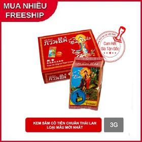 Kem Sâm Cô Tiên Kuan Im Thái Lan - Trị Nám, Tàn Nhang, Trắng Da - KSC4526526