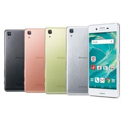 Điện thoại Sony X Compart Docomo Ram 3G/ Bộ nhớ 32Gb