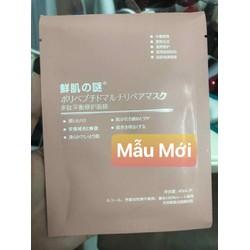 Mặt Nạ Bào Tế Gốc Cuống Rốn Rwine Beauty Stem Cell Placenta 40ml Nhật Bản - Nhau Thai Tế Bào Gốc Mẫu Mới Tiếng Nhật