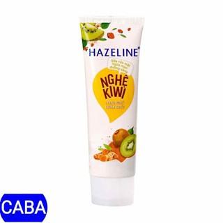 Sữa Rửa Mặt Ngừa Mụn trắng da Chiết Xuất Nghệ Hazeline 50g - SRM30 thumbnail
