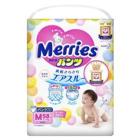 Bỉm quần Merries size M 58 miếng cho bé 6 – 11kg - Merries-quan-M
