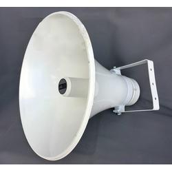 LOA PHÓNG THANH 25W-60W , loa bông bí , loa nén , Tròn phát âm thanh ra xa đến 1000m