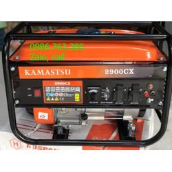 Máy Phát Điện Kamastsu 2900CX - 2900CX rẻ nhất tại Phú Thọ, Hải Dương, Tuyên Quang, Hà GIang.