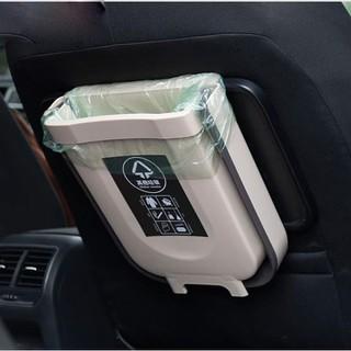 Thùng rác móc được vào ghế sau, ghế trước, bên cạnh trong xe tô tô, hoặc trong văn phòng- thùng rác - Thùng rác móc được vào ghế sau, ghế trước thumbnail