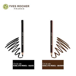 Chì kẻ mắt Yves Rocher Khol Eye Pencil Black 1.3gr - Y111795 thumbnail
