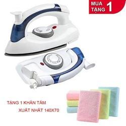 [ MIỄN PHÍ VẬN CHUYỂN ] Bàn ủi hơi nước du lịch Travel Iron HT-258B tặng 1 khăn tắm xuất nhật 140x70