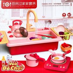 Bộ Đồ Chơi Bồn Rửa Bát Và Bếp Nấu Ăn