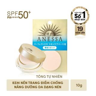 Kem Nền Trang Điểm Chô ng Nă ng Dươ ng Da Dạng Nén Anessa Perfect UV Skincare Base Makeup SPF50+ PA+++ 10g - 872 6