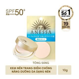 Kem Nền Trang Điểm Chô ng Nă ng Dươ ng Da Dạng Nén Anessa Perfect UV Skincare Base Makeup SPF50+ PA+++ 10g - 872 4