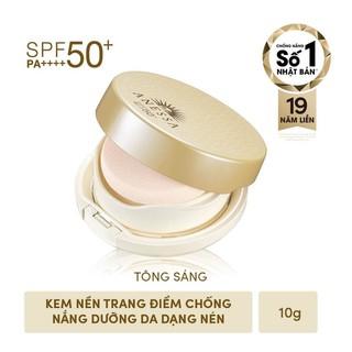 Kem Nền Trang Điểm Chô ng Nă ng Dươ ng Da Dạng Nén Anessa Perfect UV Skincare Base Makeup SPF50+ PA+++ 10g - 872 3