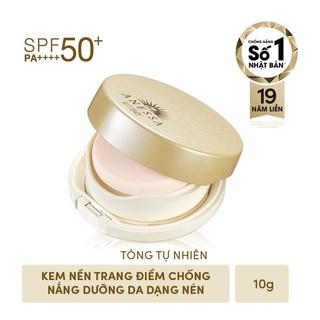 Kem Nền Trang Điểm Chô ng Nă ng Dươ ng Da Dạng Nén Anessa Perfect UV Skincare Base Makeup SPF50+ PA+++ 10g - 872 5