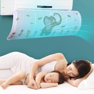 Tấm tán gió điều hòa đều khắp phòng (bé ngủ không bị lạnh) - CG22129 thumbnail
