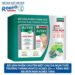 Bộ sản phẩm chuyên biệt cho da mụn tuổi trưởng thành Rohto Acnes 25+ + Tặng Mặt nạ bùn non Acnes 100g