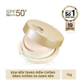 Kem Nền Trang Điểm Chô ng Nă ng Dươ ng Da Dạng Nén Anessa Perfect UV Skincare Base Makeup SPF50+ PA+++ 10g - 872 1