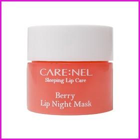 Mặt nạ ngủ môi mini CARE:NEL Lip Sleeping Mask 5g - Mặt nạ ngủ môi mini CARE:NEL Lip Sleeping