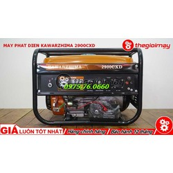 Máy phát điện gia đình - Máy phát điện Kawarzhima 2900CXD có đề (Máy phát điện 2.2KVA)