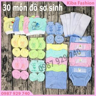 Trọn Bộ 30 món đồ dùng cho bé sơ sinh cao cấp ( 5áo + 5bao tay chân + 5( mũ )nón + 5tã dán + 5khăn sữa 2 lớp ) có quà tặng kèm cho bé