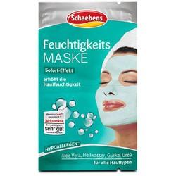 Mặt nạ lột nhẹ Schaebens - Đức các loại 10ml - thích hợp cho tất cả các loại da