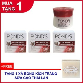 Combo 3 hộp kem Ponds Age Miracle 10g ngăn ngừa lão hóa ban ngày tặng 1 Soap gạo Thái Lan - 3Ponds+soap