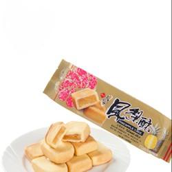 Bánh mứt thơm Taiwan Nice 200g