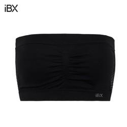 Áo thể thao nữ iBX IBX122 - Đen