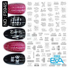 Miếng Dán Móng Tay 3D Nail Sticker Tráng Trí Hoạ Tiết Chữ Viết Alphabet F594S - 0010002303