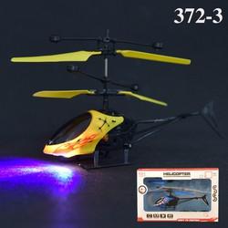 Máy bay trực thăng điều khiểm cảm ứng bằng Tay