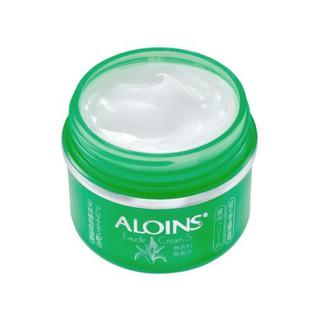 Kem Dưỡng Da Dưỡng Ẩm Toàn Thân Lô Hội Aloins Eaude Cream Nhật Bản Mới Nhất 2020 - 5124624728 thumbnail