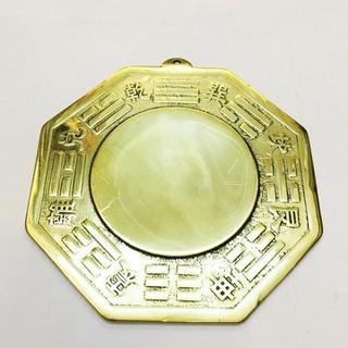 Gương Bát Quái Lõm Đồng Vàng Đúc - BQLDUC11L thumbnail