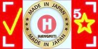 Hàng Nhật nội địa Hangmiti