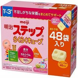 Sữa Meiji Số 1-3 dạng thanh dành cho trẻ từ 1-3 tuổi (48 thanh)