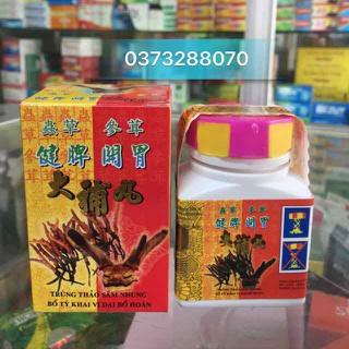 Trùng Thảo Sâm Nhung - TTSN ăn ngủ ngon thumbnail