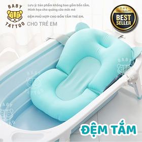 Miếng Đệm Lót Bồn Tắm/ Đệm Hơi tắm cho bé/Đệm Lưới Gắn Bồn Tắm/ Đệm phao CHỐNG TRƯỢT điều chỉnh tiện lợi, an toàn mềm mại dùng trong bồn tắm hỗ trợ bé sơ sinh 0-6 tháng - BABY TATTOO - BR0012