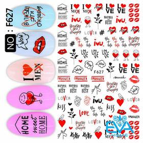 Miếng Dán Móng Tay 3D Nail Sticker Tráng Trí Hoạ Tiết Chủ Đề Tình Yêu F627 - 0010002628