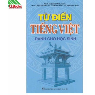 Sách - Từ điển tiếng việt dành cho học sinh - 8936067597073 thumbnail