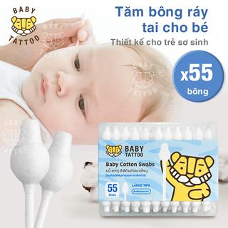 Bông tăm nụ bông, đầu to cho trẻ em - CP0018 thumbnail