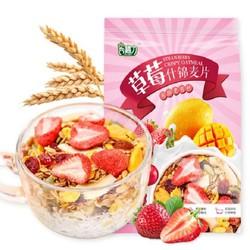 Ngũ cốc yến mạch mix hoa quả ăn liền STRAWBERRY CRISPY OATMEAL - GUJIALI (500g)