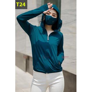 Áo chống nắng 2 lớp - ACN21 thumbnail