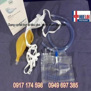Chụp tiểu cho bệnh nhân [ĐƯỢC KIỂM HÀNG] 30479827 - 30479827 thumbnail