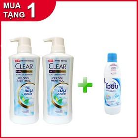 Combo 2 chai dầu gội Clear bạc hà 480ml Thái Lan 2020 - Tặng Tẩy Quần Áo Trắng Hygiene 250ml [có thể chọn] - clear-hygiene