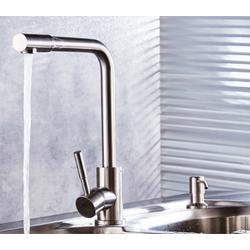 Vòi rửa bát ( chén ) Inox 304 cao cấp- Đầu vòi xoay 360 độ