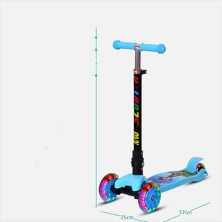 Xe trượt scooter cho bé Xe trượt scooter cho bé - Xe trượt scooter cho bé thumbnail