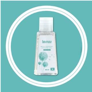 COMBO 2 hộp dung dịch vệ sinh BeUMate chính hãng - DDVS8 thumbnail