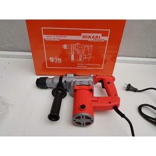 máy đục bê tông hikari 06-26b-may duc - MĐBT HKR thumbnail