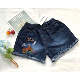 Quần sọt jean bé gái FreeSize từ 15-17kg quần short jean thêu nơ - QG8 thumbnail