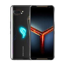 Điện thoại Asus ROG Phone 2 (Gaming Phone) - Hàng Nhập Khẩu