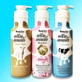 (Date: 06-2023) [ TRẮNG DA, HƯƠNG THƠM QUYẾN RŨ ] 01 Chai 1200ml Sữa Tắm Trắng Da, Mịn Da Beauty Care Thái Lan. - 1 chai 1200ml