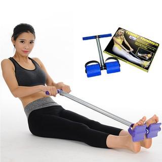 Dụng cụ tập cơ bụng Tummy Trimmer - Dụng cụ tập thể dục đa năng - DTB002-1 thumbnail